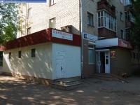 """Магазин """"Старый город"""""""