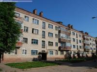 Дом 2 на переулке Химиков