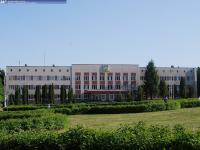 Администрация города Новочебоксарска