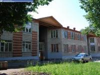 Дом 18А на улице Декабристов