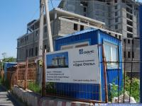 """Строительство отеля """"Одис"""" 2012-06-07"""