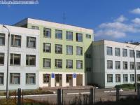 Школа № 56