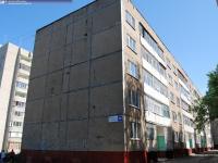 Дом 10-1 на пр. И.Яковлева