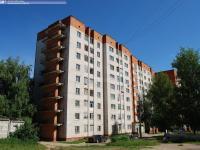 Дом 16 на пр. И.Яковлева