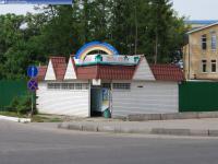 """Магазин """"Поляна"""""""
