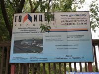 Строительство ледового дворца 2012-06-27