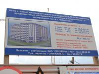 Поз. 15 по ул. Байдула 2012-06-27