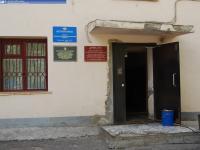 Центр лицензионно-разрешительной работы МВД по Чувашии