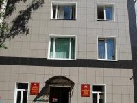 Управление Федеральной миграционной службы по Чувашской Республике