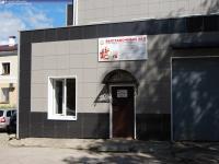 Выставочный зал ВДПО