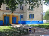 Подъезд 4 дома 15 по улице Пролетарская