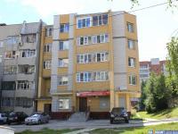 Дом 14А по улице Университетская