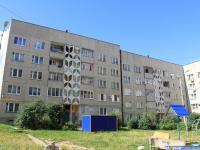 Дом 14 по улице Университетская