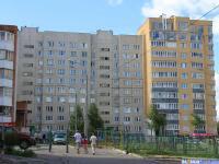 Дома 20 и 14к1 по улице Университетская