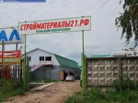 Стройматериалы21.рф