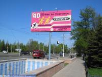 Рекламный щит Шупашкар-GSM