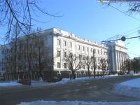 улица К.Маркса