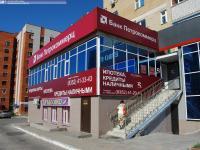 (Закрылся) Банк Петрокоммерц