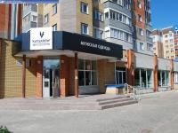 """Магазин одежды """"Kaysarow"""""""