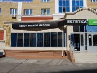 """(Закрылся) Салон мягкой мебели """"Estetica"""""""