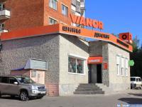 ���� ����� ���������� Vianor