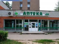 """""""Аптека №80"""""""