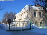 Центр акупунктуры зимой