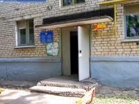 (Переехал) Филиал Ленинской подстанции скорой медицинской помощи Калининского района