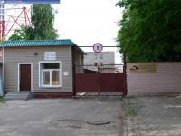 Радиотелевизионный передающий центр Чувашской Республики