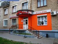 """Кафетерий-магазин """"Лакоморье"""""""