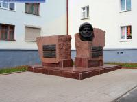 Памятник космонавту Андрияну Николаеву