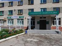 Общежитие медколледжа