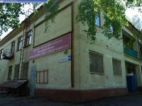 Призывной пункт Военного комиссариата города Чебоксары