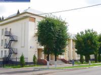 Дом 32 на улице Советской