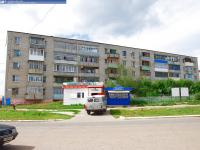 Дом 1 на улице Первомайской