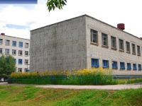 Школа №29
