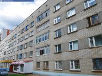 Дом 14 на ул. Т.Кривова