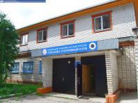 Стрелково-спортивный клуб