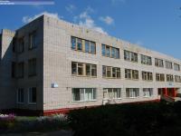 Школа №15