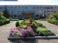 Школа №20