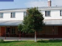 Дом 17А на улице Энергетиков