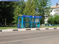 "Остановка ""Улица Гайдара"""