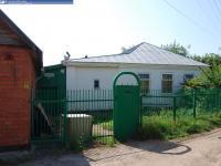 Дом 2 на улице Волжской