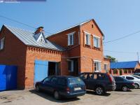 Дом 15 на улице Волжской