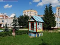 Детский сад №137