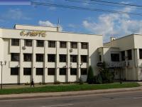 Дом 29 на улице Ярославской