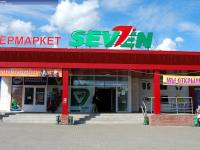 "Супермаркет ""Seven"""
