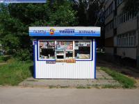 """Газетный киоск """"Советская Чувашия"""""""
