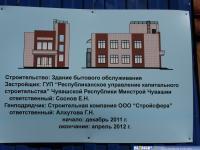 Пристрой к дому 14 корп.2 по пр. Тракторостроителей
