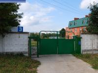 Дом 3 на улице Осипова